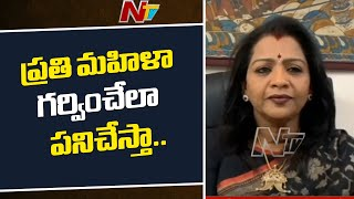 GHMC Mayor Gadwal Vijaya Laxmi Wishes Hyderabad Women on International Women's Day | Ntv