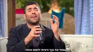 וואל קפורי-עומרי קילו Wael Kfoury - Omry Killo