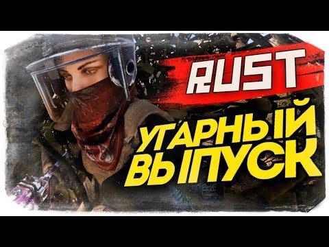 УГАРНЫЕ ПОСТРЕЛУШКИ В ПУСТЫНЕ - RUST #74