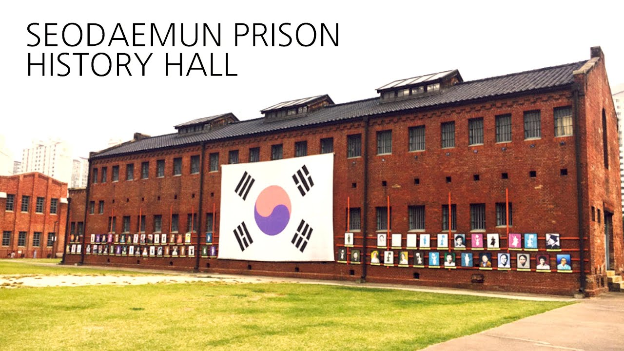 [HOW TO GET TO] Seodaemun Prison History Hall