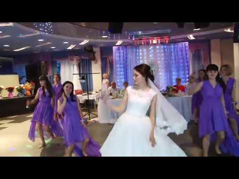 Танец невесты и подружек| Свадьба Евгения и Анастасии 21.07.17♥