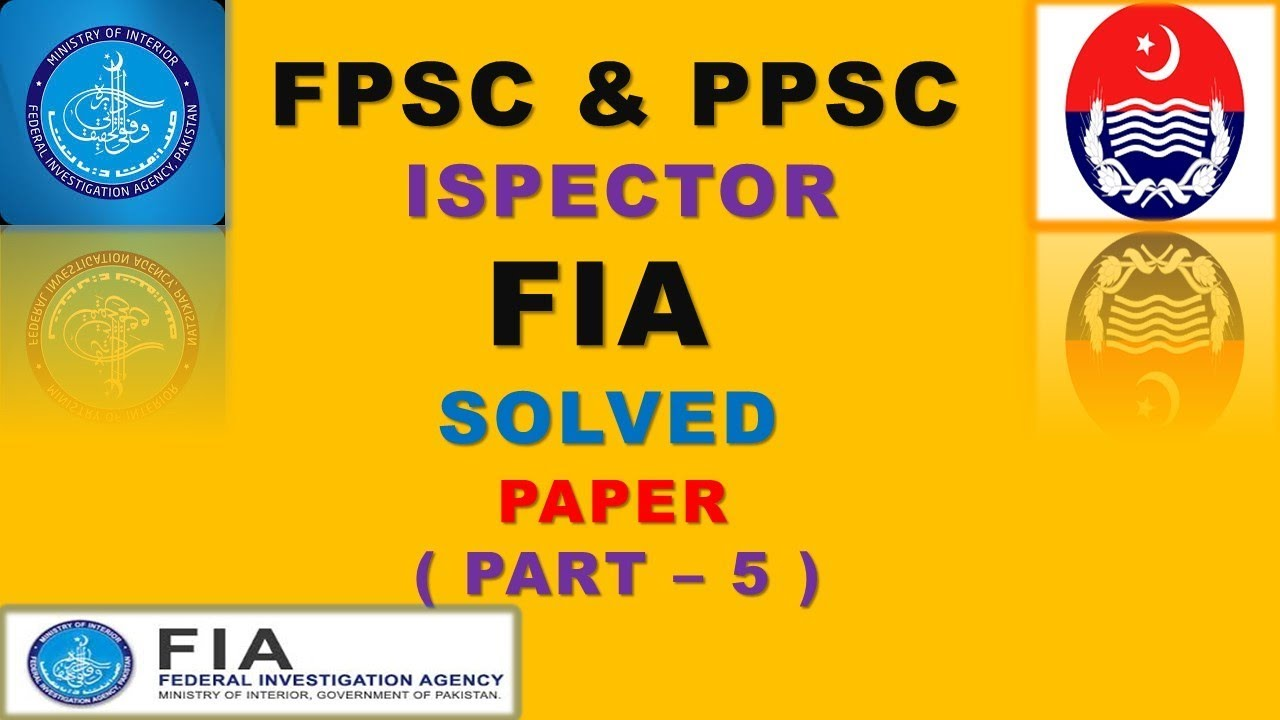 Ppsc test date for fia inspector
