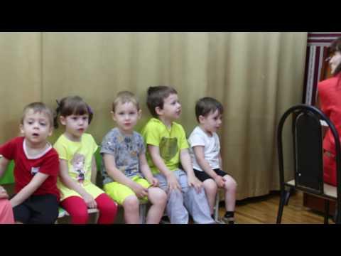 Музыкальное занятие. Дети 3-4 года.