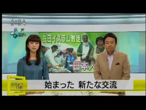 JAPANESE TV NHK WORLD REPORT ABOUT MASJID OTSUKA ACTIVITIES.