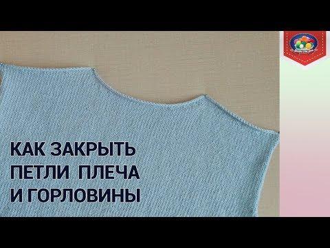 Как связать спинку свитера спицами