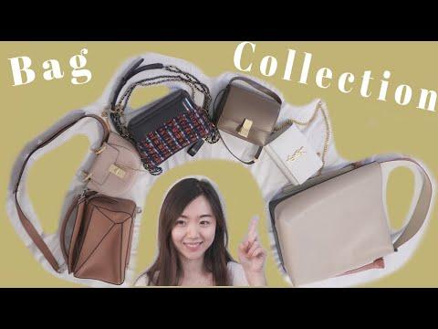 爱用包包合集   My Bag Collection   Celine   Chanel   Loewe   Chloe   Saint Laurent