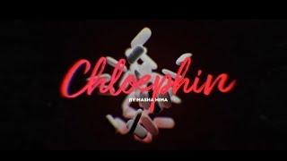 Смотреть клип Маша Hima - Клофелин