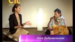 Шаман Коля  -  программа Рандеву на СТС