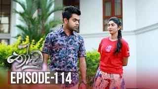 Thoodu | Episode 114 - (2019-07-24) | ITN Thumbnail