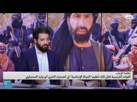 ...من هو أبو وليد الصحراوي زعيم تنظيم -الدولة الإسلامية  - 15:55-2021 / 9 / 16