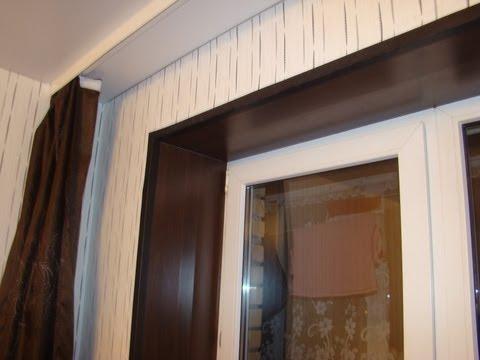 видео: Откосы окна отделанные ламинатом (версия №1)