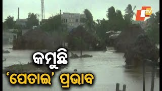 Odisha to witness more rains in view of cyclone Phethai