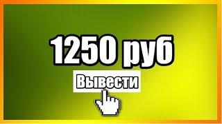 видео Эконом 50/50 КАСКО от Росгосстрах