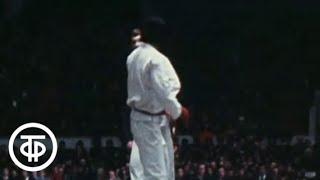 Каратэ (1981)