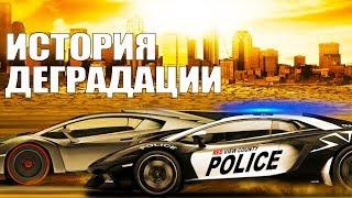 Need for Speed: история развития и деградации (1994-2017)