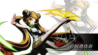 ゲーム: ディバインゲート(ディバゲ) 発売: GungHo Online Entertainmen...
