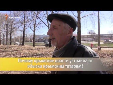 Как крымчане относятся к обыскам у мусульман