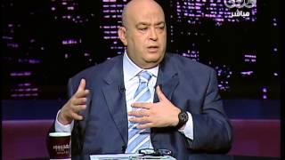 Download Video لقاء د.باسم  وزير التموين مع عماد اديب ببرنامج بهدوء الاثنين 1-4-2013 2 MP3 3GP MP4