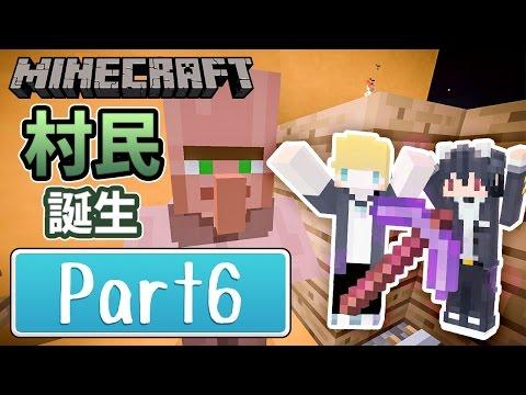 【Minecraft】巢哥實況:Lonely Island陸地系列#80 農場!自動化測試!(紀錄檔釋放)【當...   Doovi