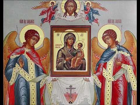 Молитва Песнопение Божией Матери Икона Якобштадтская