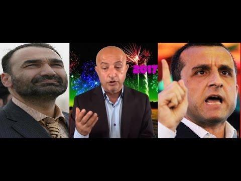 اخطار امرالله صالح (رئیس پیشین امنیت ملی افغانستان) به استاد عطا