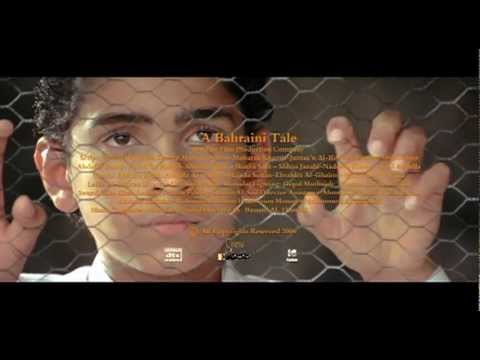 A Bahraini Tale (2006) - Trailer 03 (Arabic)