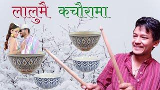 Lalumai लालुमै Jal Tarang Instrumental Cover | Bishnu Majhi & Sandip Neupane | Shristi Khadka