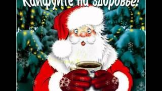 Новогодние Деффчонки Смотреть Онлайн Бесплатно