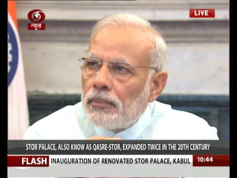 PM Modi and Afghan President jointly Inaugurates renovated Stor Palace, in Kabul