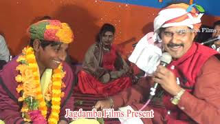 राम विवाह    बिजेन्द्र गिरी    दुगोला लाइव प्रोग्राम    Jagdamba Films    Ram Vivah Bigendra Giri