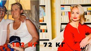 постер к видео Отказаться на диете // От чего отказаться на диете // Как я похудела на 30 кг за 3 месяца //