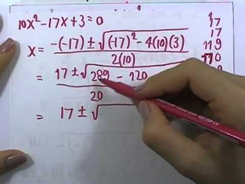 เลขกระทรวง เพิ่มเติม ม.3 เล่ม1 : แบบฝึกหัด3.2ข ข้อ02