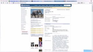 Страничка Вконтакте.ру(, 2009-05-01T16:26:07.000Z)