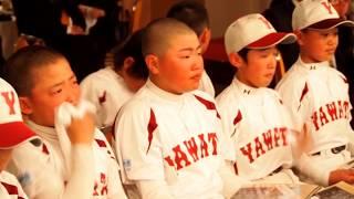 姫路 八幡クラブ38期生 君に贈る詩(DUFF)