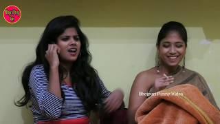 Funny Video || दो भाभी के चक्कर में || Shivani Singh & Anil Yadav,