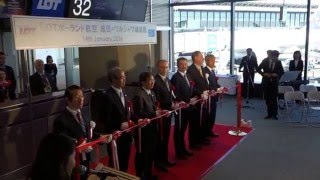 Tokyo – Warsaw 1st flight by LOT Polish Airlines - Inauguration Ceremony