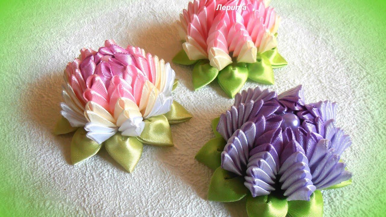Красивые цветы из ленты 2.5 см