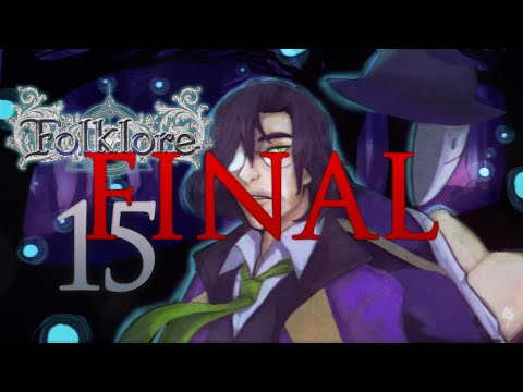 Cry Plays: Folklore [P15] [Final]