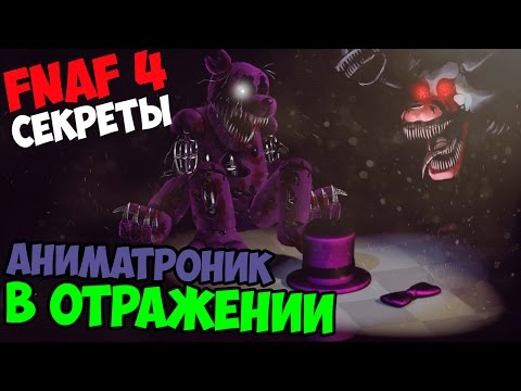 Download Despacito и Аниматроники Five nights at Freddy's