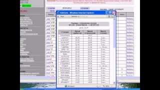 Выписка жд билетов(, 2012-05-31T08:53:00.000Z)