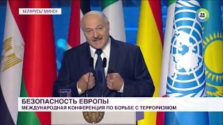 Лукашенко про безпеку в інтернеті: Створюючи «іграшку», ми повинні розуміти наслідки