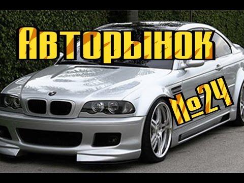 Авто рынок киргизия