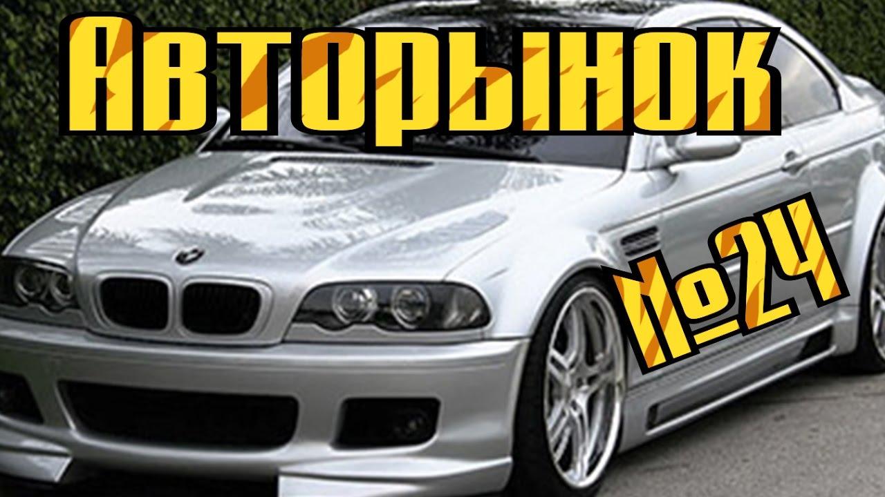 Реставрация салона BMW E34 - перетяжка салона (потолка) тканью .