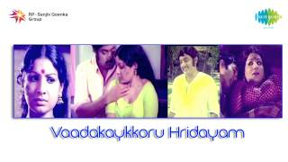 Vadakakku Oru Hridayam | Ozhinja Veedin song