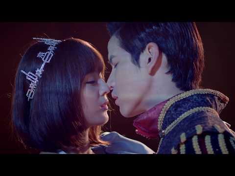 [เต๋า, แพทตี้] ฉัน.รัก.เธอ Princess Hours Thailand EP.14/12
