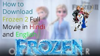 How to download frozen 2 full movie in hindi/ english | ipc