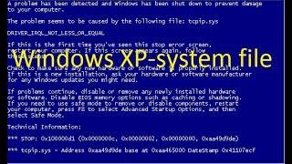Удаление системных файлов №1: Windows XP