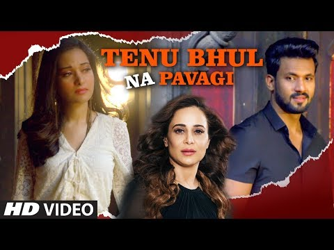Tenu Bhul Na Pavagi: Shahid Mallya, Neelam Batra (Full Song) Kaushal Mahavir | Latest Punjabi Songs