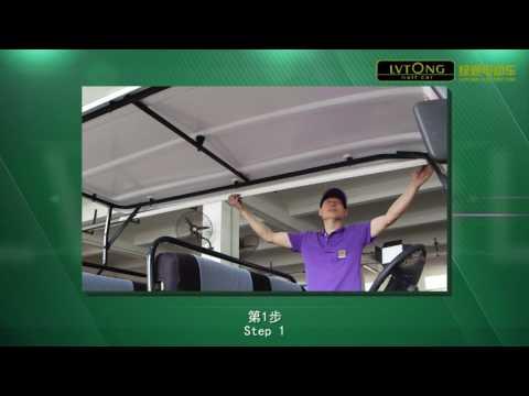 Hướng dẫn lắp mái che ô tô điện LVTONG