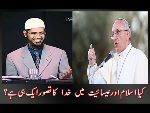 Peace TV-Dr Zakir Naik Urdu Speech {Concept of GOD Chirstianity} islamic research foundation urdu-HD